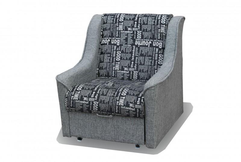 Кресло-кровать (газета)