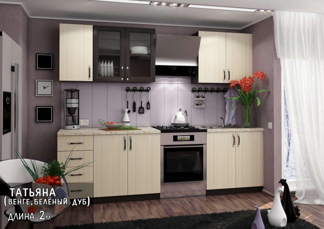 Кухонный гарнитур Татьяна 2.0
