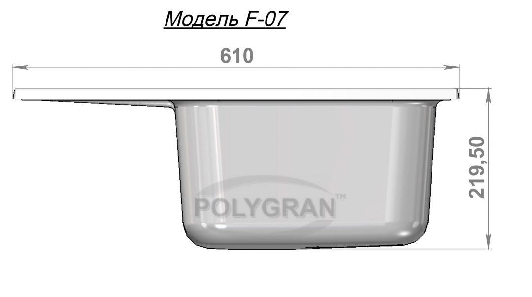 Мойка из искусственного камня POLYGRAN F-07 Бежевый