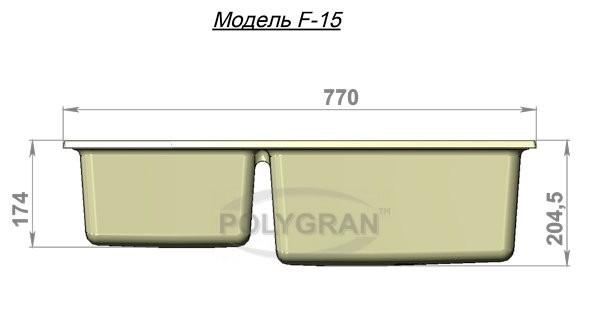 Мойка из исскуственного камня POLYGRAN F-15