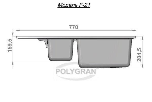 Мойка из исскуственного камня POLYGRAN F - 21