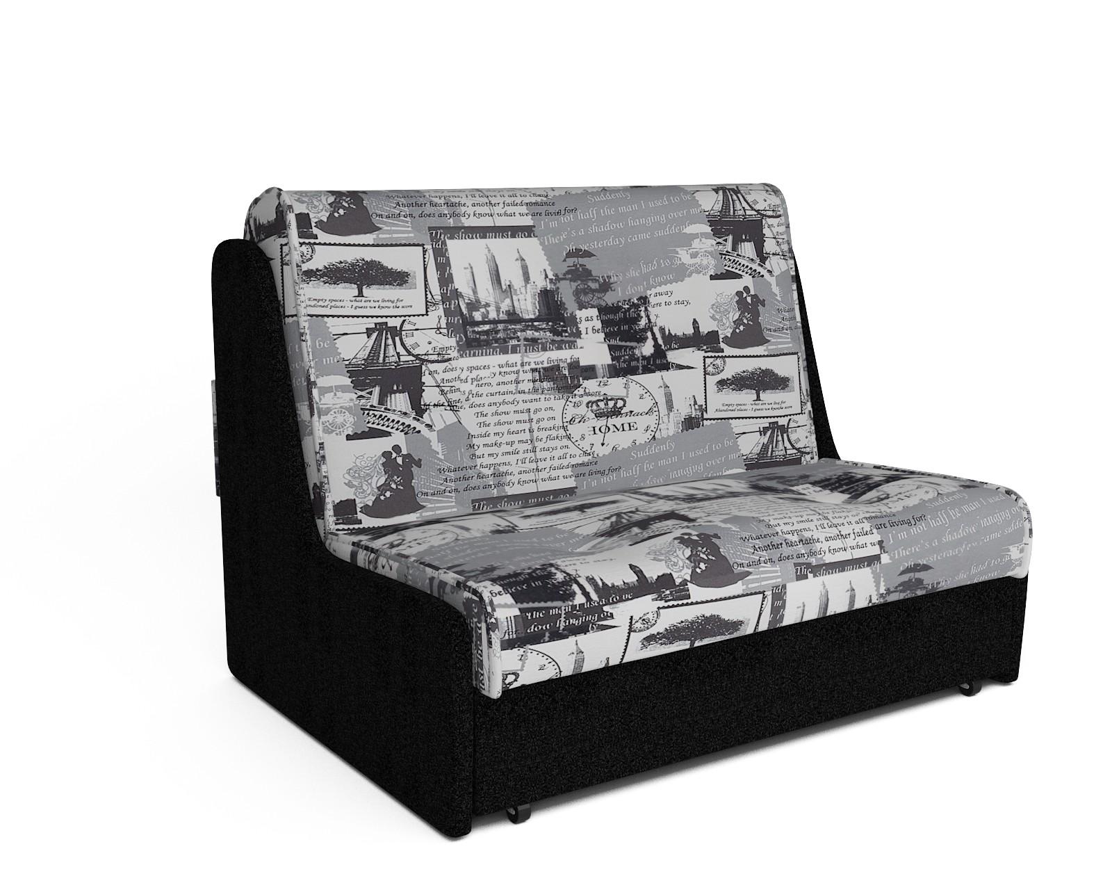 купить диван аккордеон газета недорого от производителя с доставкой