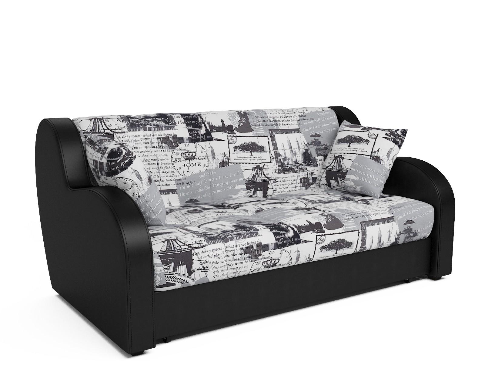 купить диван аккордеон барон газета недорого от производителя с