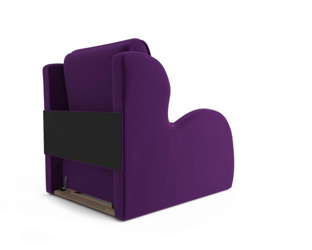 Кресло-кровать Атлант - Фиолет