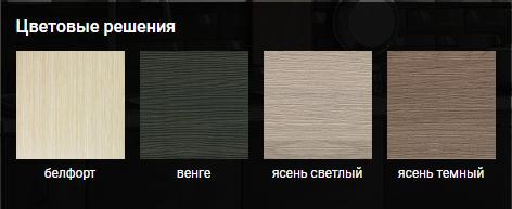 Шкаф Ронда- 1.6 - 4 створчатый