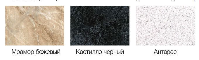 """Олива"" С-300 мм. Шкаф нижний"