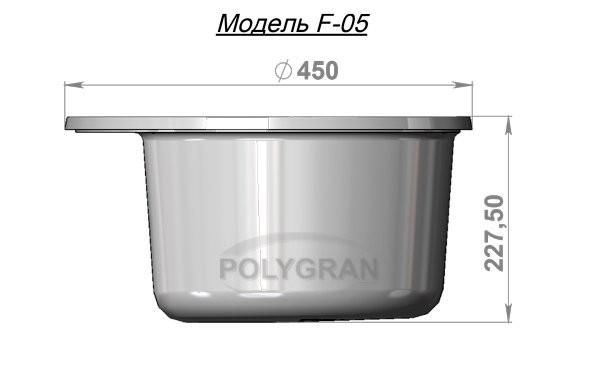 Кухонная мойка из искуственного камня POLYGRAN F-05