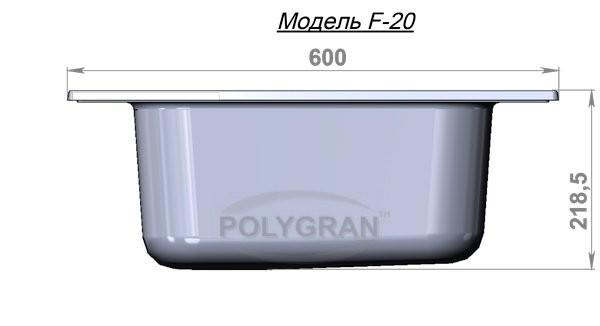 Мойка из исскуственного камня POLYGRAN F - 20