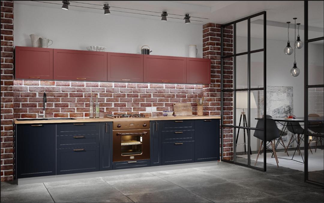 Кухня Квадро черника - 3,2м