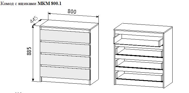 Комод Марли МКМ 800.1