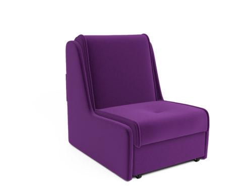 Кресло-кровать Аккорд№2 фиолет