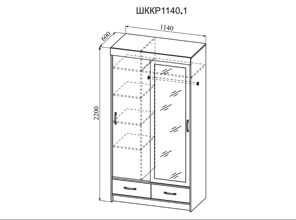 Шкаф-купе ШККР 1140.1 венге