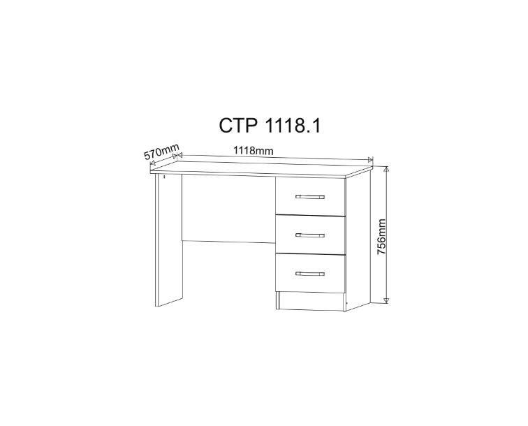Стол компьютерный СТР 1118.1 венге