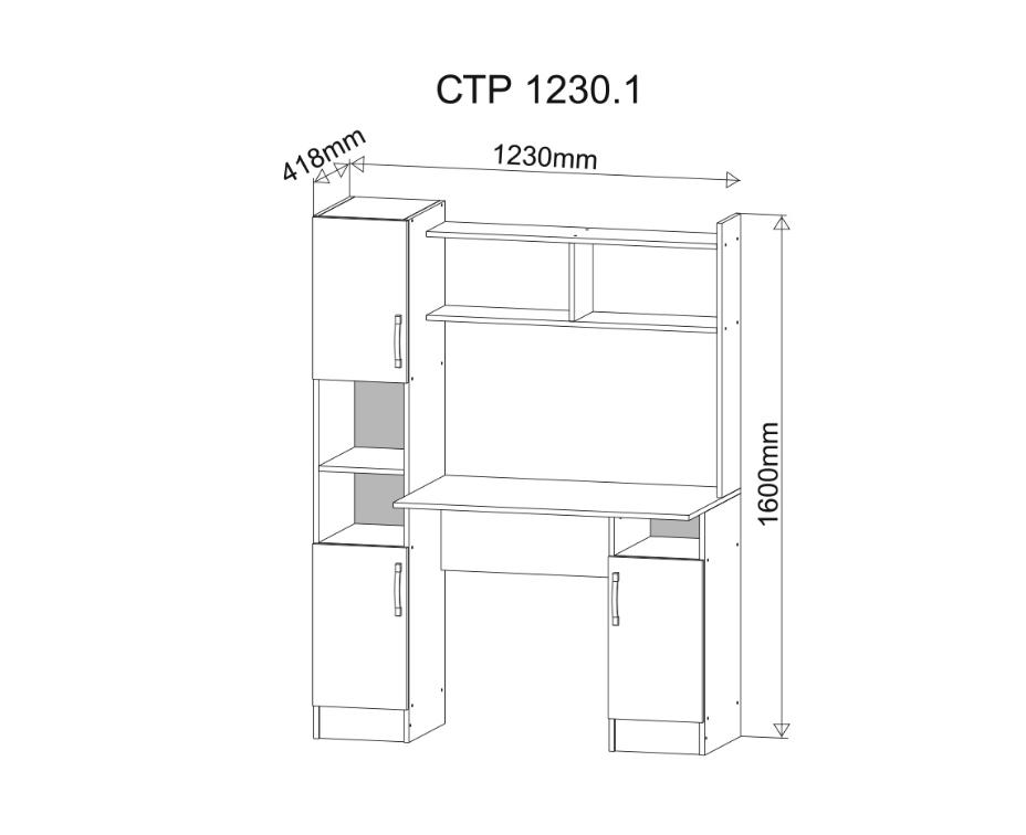 Стол письменный  СТР 1230.1 венге