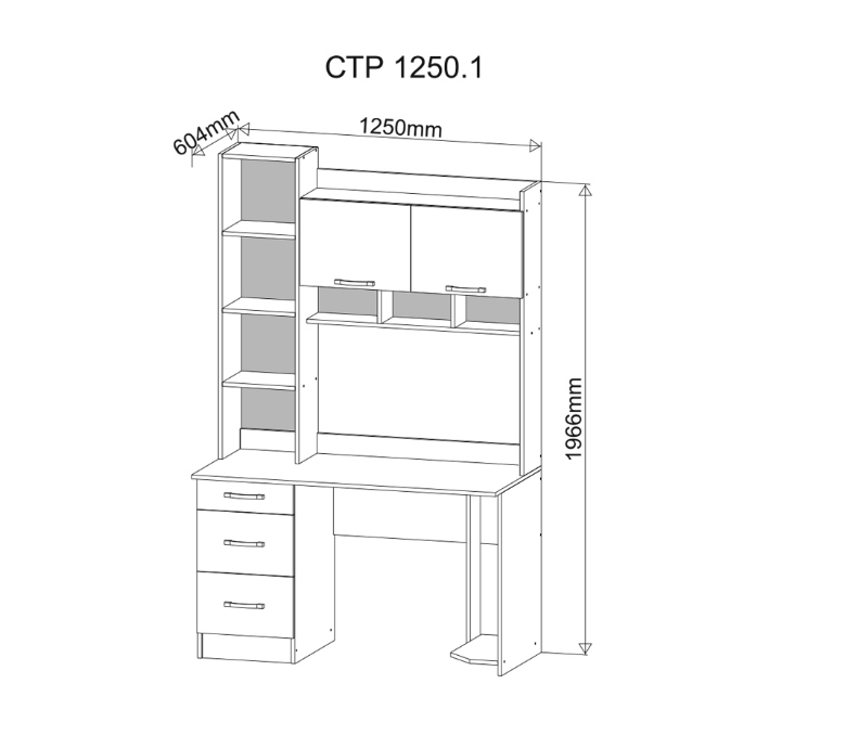 Письменный стол СТР 1250.1 анкор