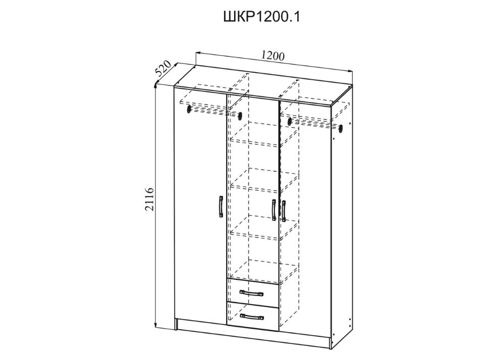 Шкаф 3-х створчатый ШКР 1200.1 венге